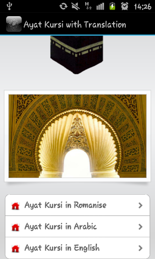 Surah Ayatul Kursi with translation in Romanise and English<br>Please tell us what you want to see.  http://Mobogenie.com