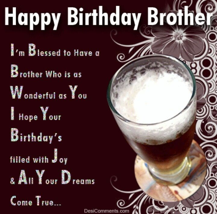 Happy Birthday Brother Quotes Cards Best Wishes