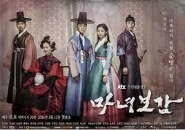 Mirror Of The Witch Ep 20 Online Eng Sub Live Dailymotion With