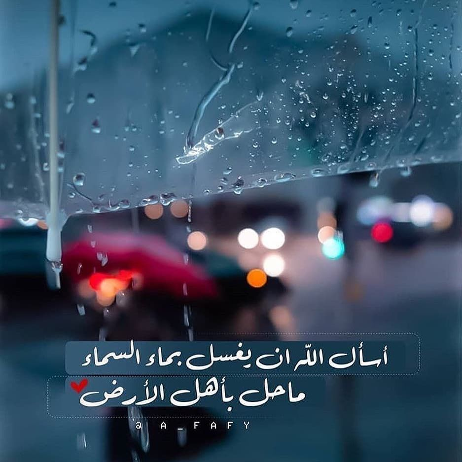 160 Likes 3 Comments عـ زه الزهـ ـراني Azazy7 On Instagram Photo Quotes Photo Poster