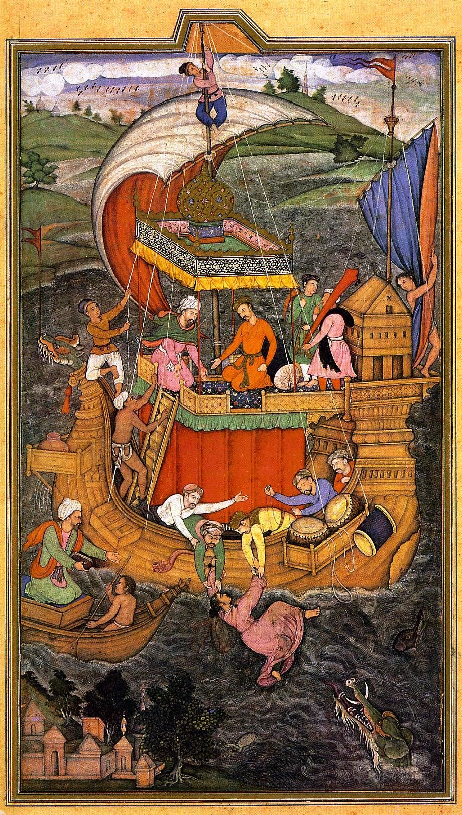Mughal Empire Painting.