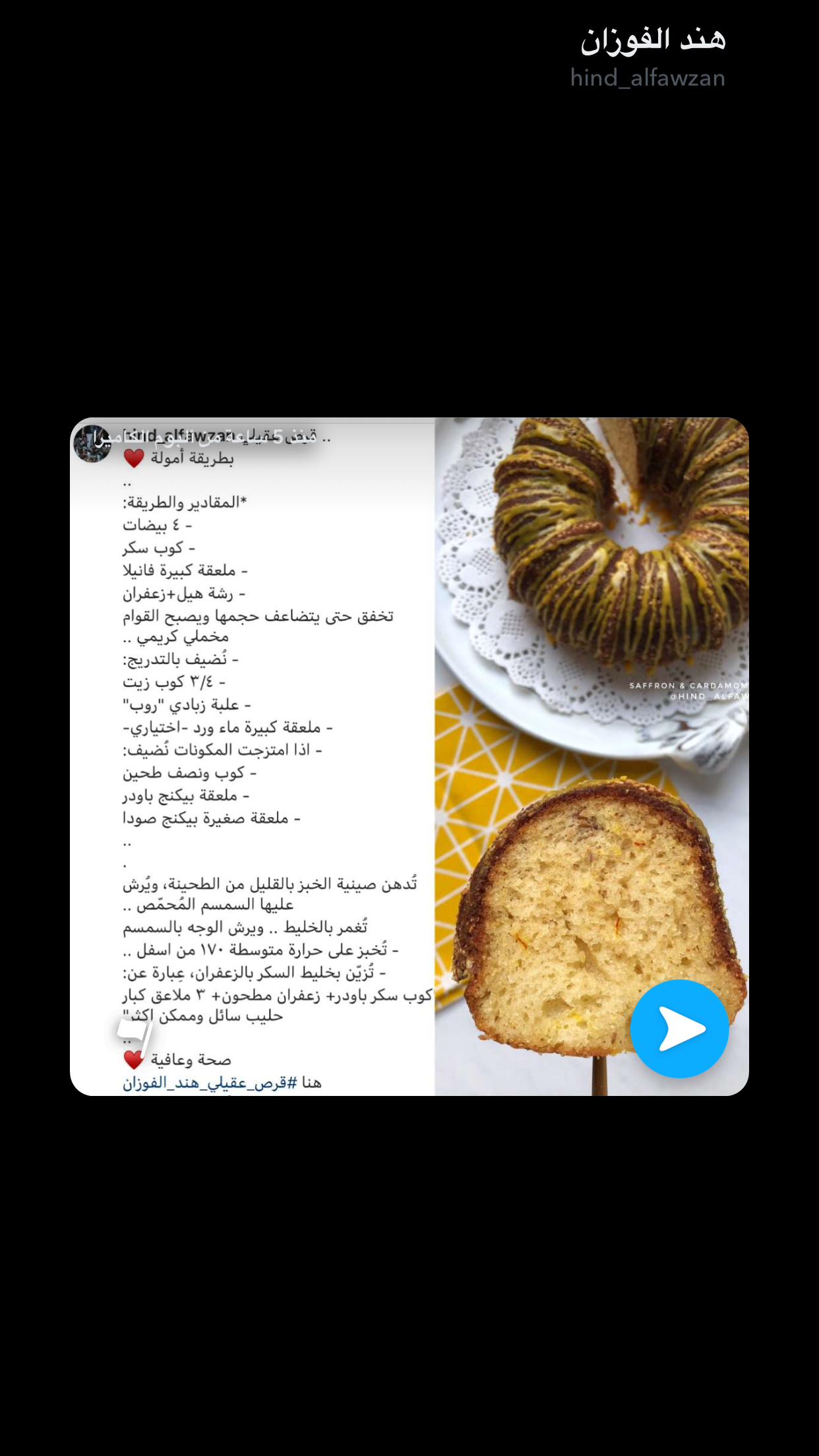Pin By زينه On مطبخ Cake Cookies Food Cake
