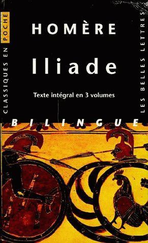 Iliade 3 Volumes Sous Coffret Version Integrale Telechargement Homere Premiere De Couverture