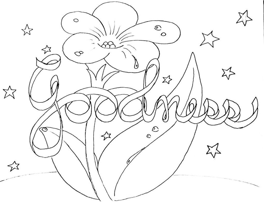 Goodness Color Page By Ashtreefae Preschool Coloring Pages