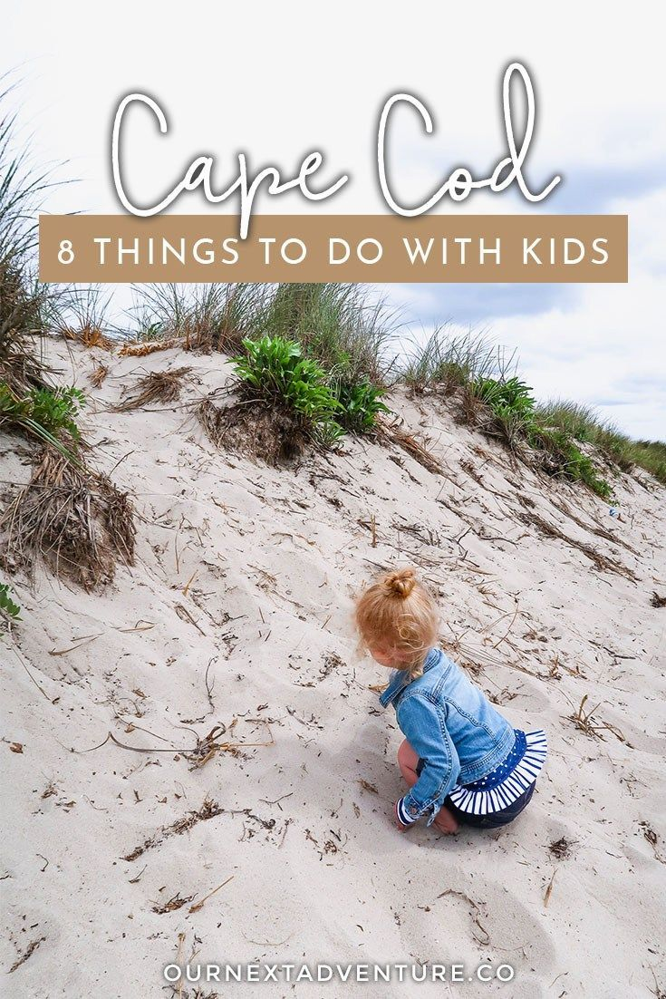 8 Must-Have Experiences in Cape Cod with Kids #vacationdestinations