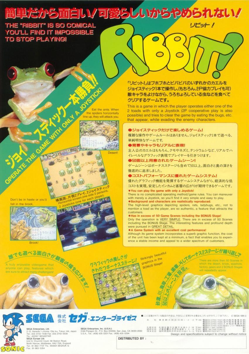 The Arcade Flyer Archive Video Game Flyers Ribbit, Sega