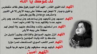 413 أدعية لرد كيد الظالم من حديث آل محمد صلوات الله وسلامه عليهم Youtube Islam Hadith Youtube Islam