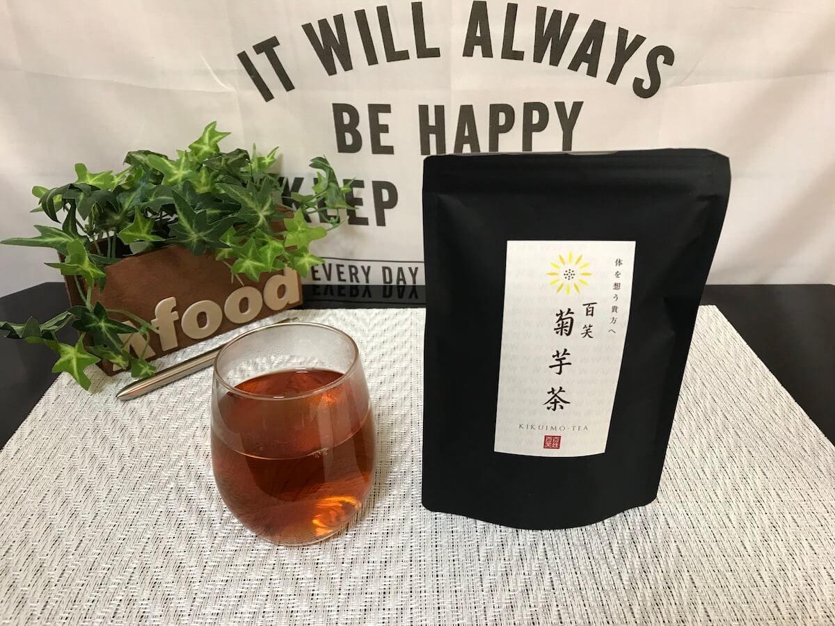 百笑菊芋茶の口コミは本当 実際に飲んで検証してみた 菊芋 イヌリン 茶