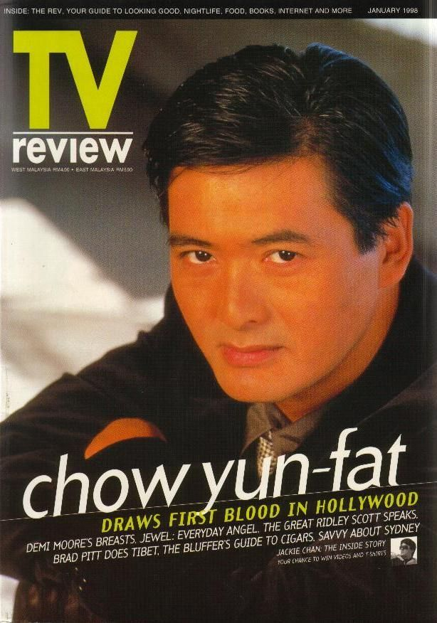 chow yun fat TV Review | The Replacement Killers in 2018 ...