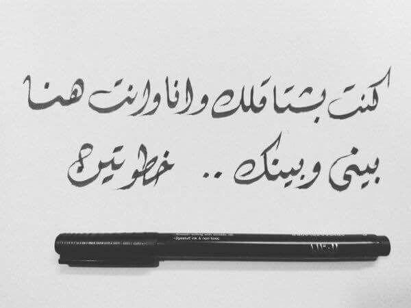 كنت بشتاقلك وانا وانت هنا أم كلثوم Love Words Song Quotes Arabic Words