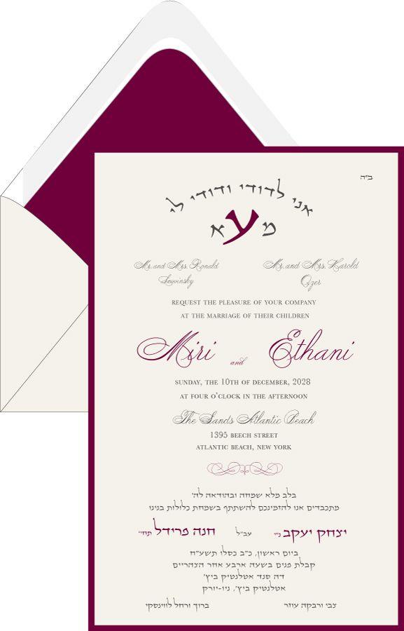 Cranberry Border and Hebrew Monogram - Wedding Invitation | Hebrew ...