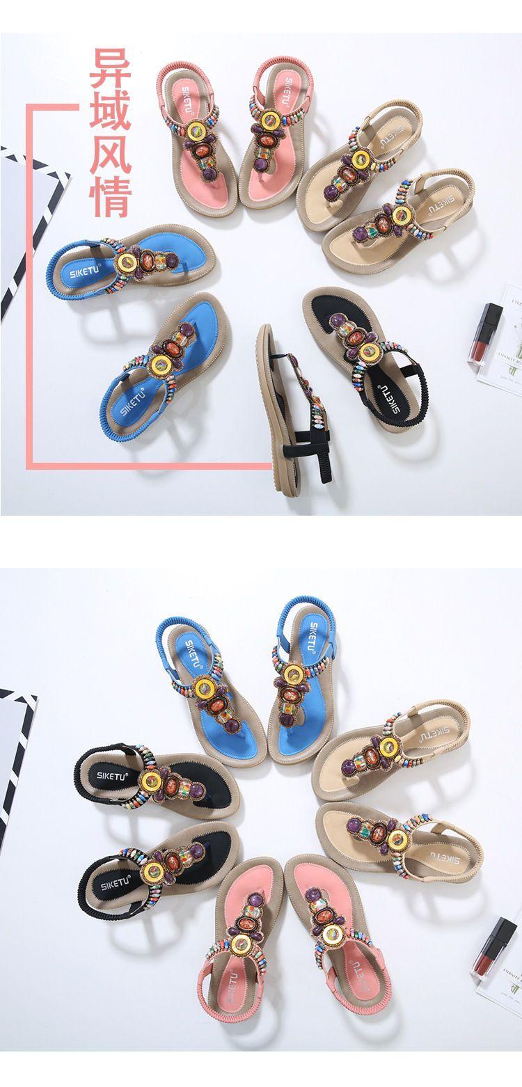 94e54f31641 Woman Shoes Simple Flip Flops Korean Style Bohemia Beaded Soft Girl Flat  Sandals