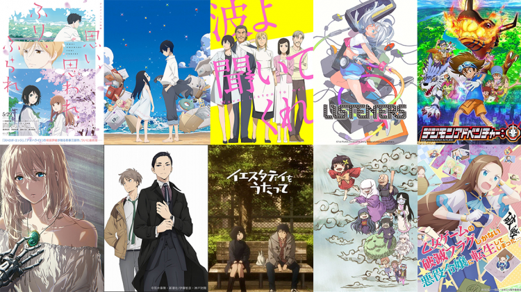 Anime Spring 2020 10 titles to look forward to! • AVO