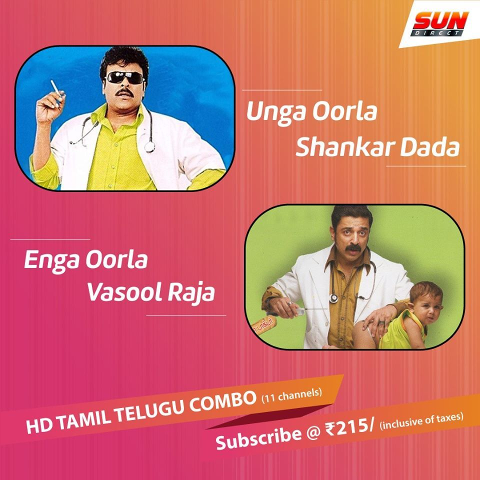 Tamil & Telugu combo in 2020 Subscription offer, Dth