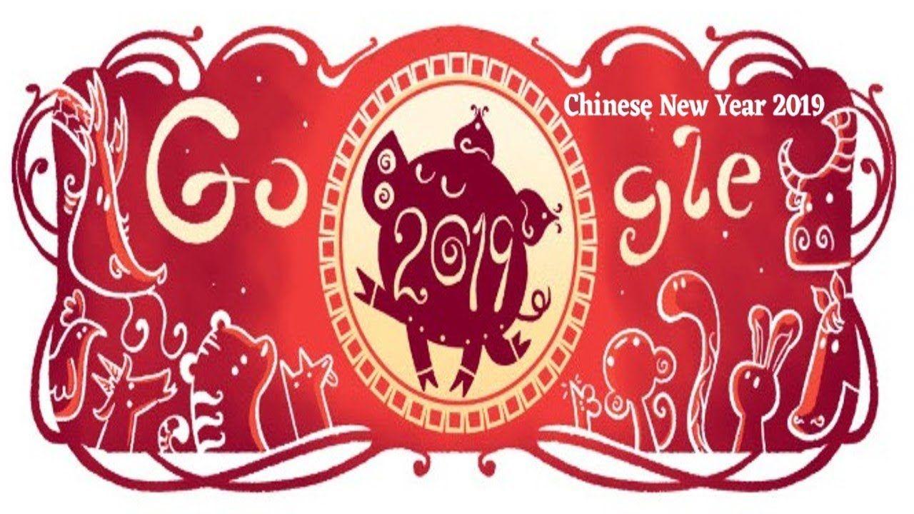 Lunar New Year 2019 Google Doodle.Celebrate the Lunar New