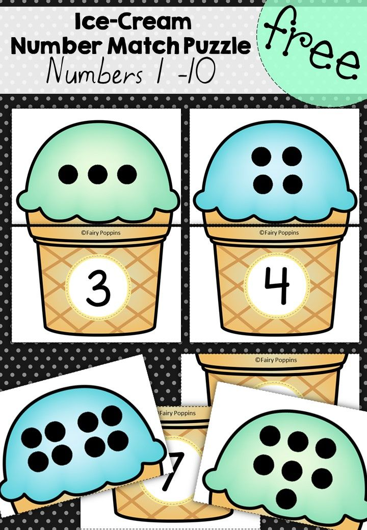 IceCream Number Matching Puzzles (110 Numbers