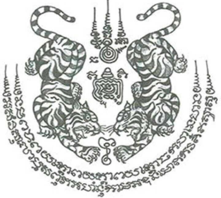 Muay Thai Tattoo Ideas And Their Meanings: Yant Suea: Tiger Sak Yant Tattoo. Represents Power And