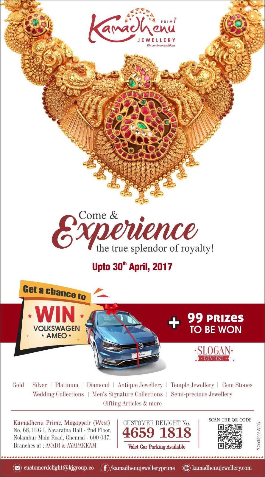 Kamathenu Jewellery AkshayaTritiya Offer Print Ad ...