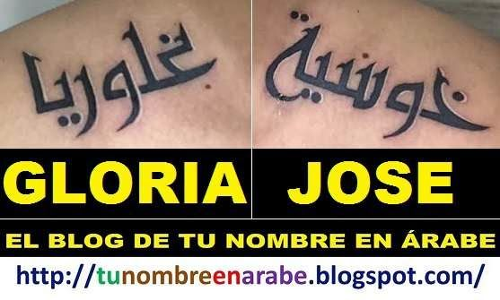 11 Tatuajes arabes