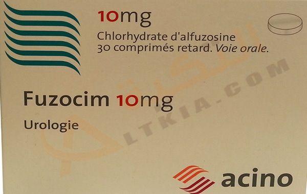 دواء فوزاسيم Fuzocim أقراص لعلاج أمراض المسالك البولية والتناسلية التي ي عاني منها الرجال ومنها تضخم البروستاتا لدى الرجال والتي Boarding Pass Airline Travel