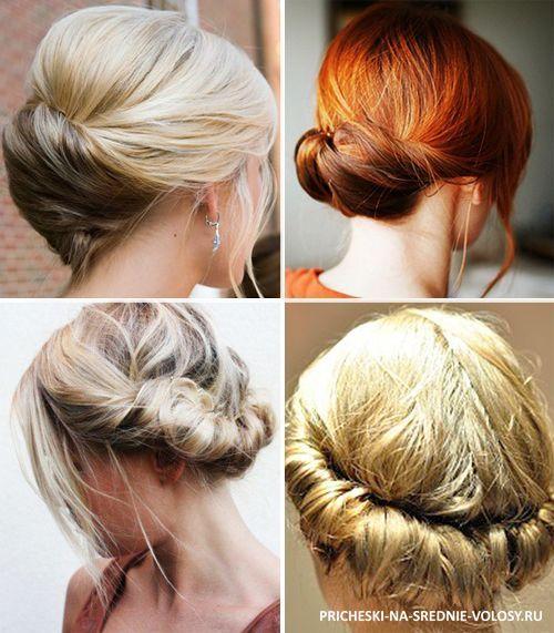 Причёски для волос средней длины на каждый