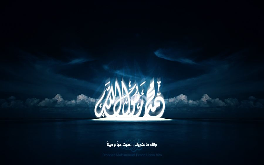 Allah Wallpaper 3d Islamic Pictures Islamic Wallpaper Islamic Wallpaper Hd