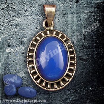 Egyptian silver pendant with dark blue stone & filigree border. Beautiful Egyptian Silver marked pendant that has Filigree border and attractive stone, other stone colors available (Blue Lapis, Turquoise and Red Coral Stone).