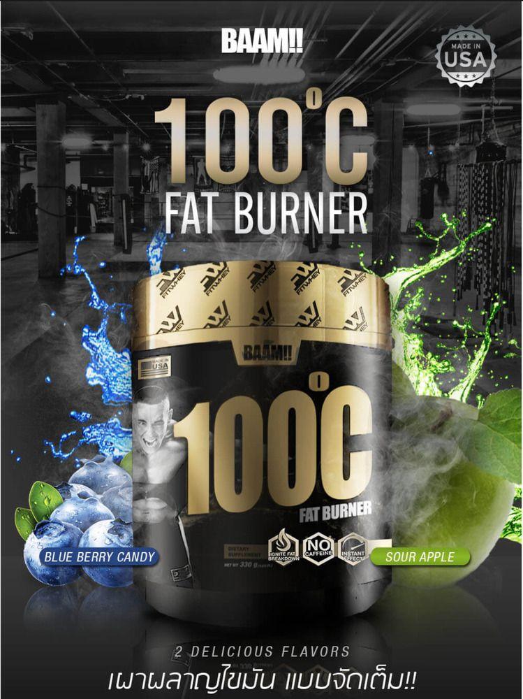 fat burn 100c
