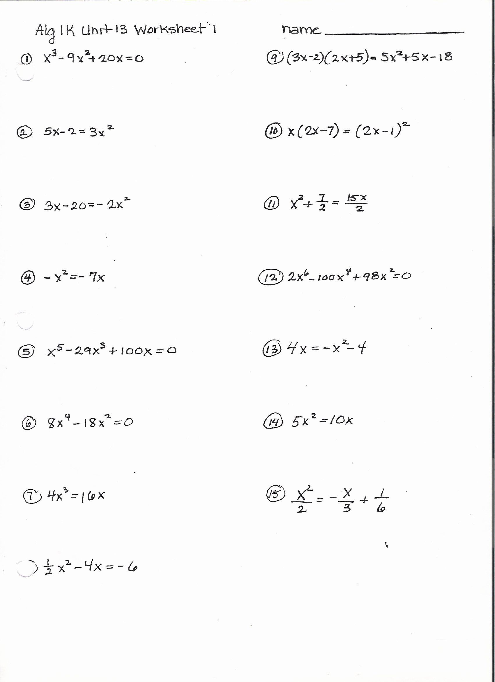 Algebra 2 Factoring Worksheet Inspirational 12 Best Of