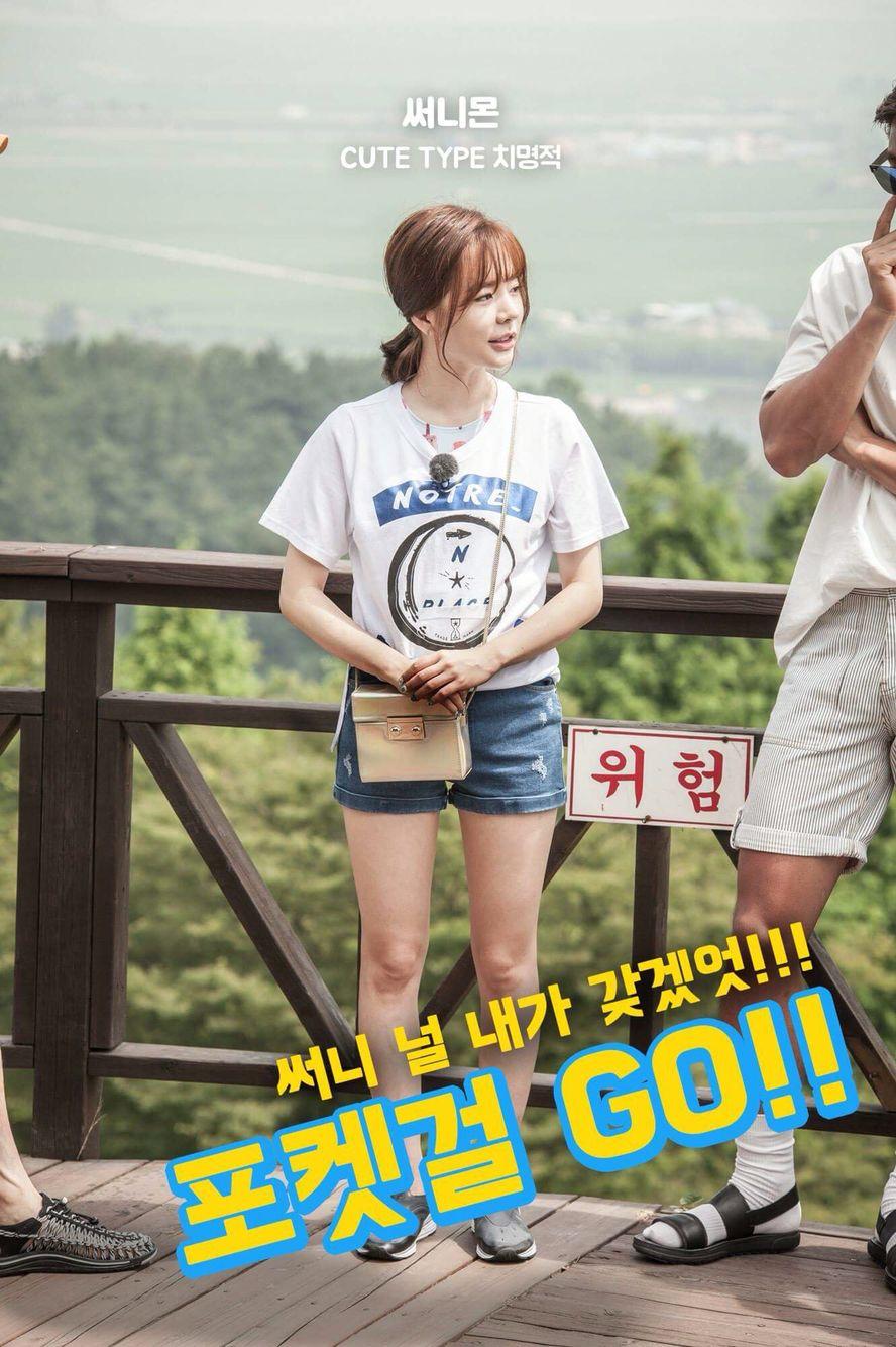 160731 JTBC 천하장사 Poster SNSD Sunny