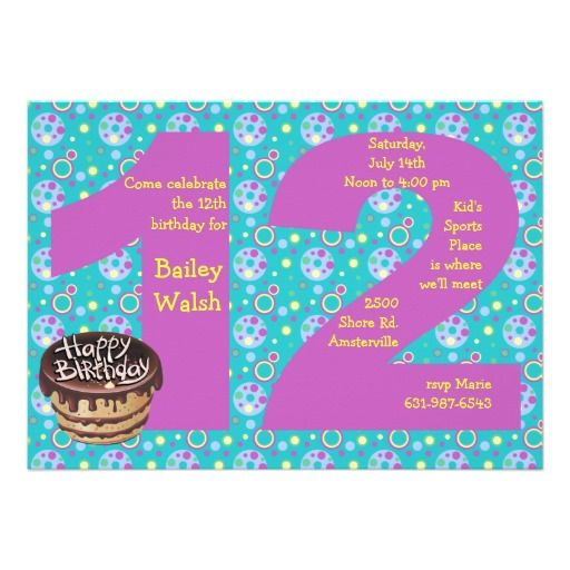 Cool 12 Years Old Birthday Invitations
