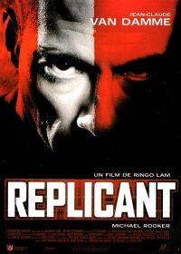 FILM REPLICANT TÉLÉCHARGER