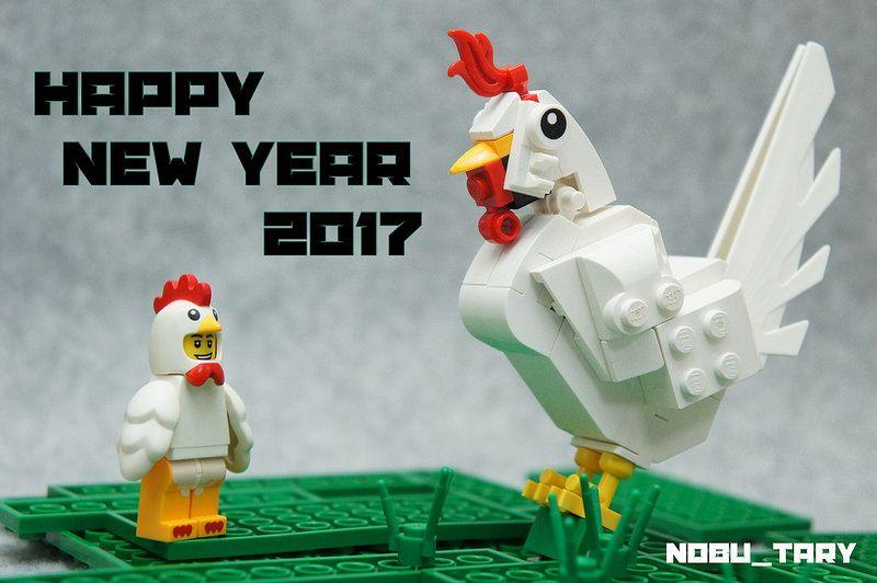 ~ Lego Mocs Holidays ~ New Year ~ HAPPY NEW YEAR 2017   by nobu_tary