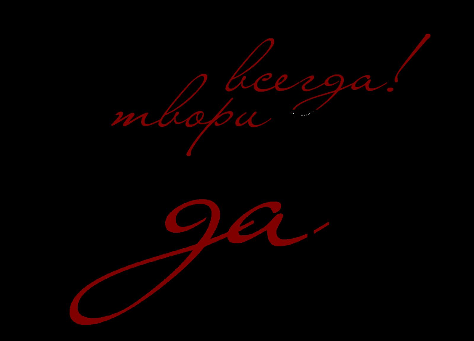 фото под надписи