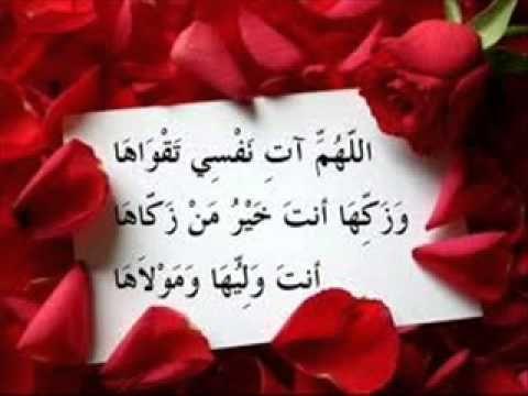دعاء القنوت 11 رمضان دعاء رائع جدا ومميز استمع له Happy Birthday Love Quotes Happy Birthday Love Valentines Day Messages