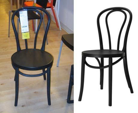 Ikea s ogla chair for home chair ikea bentwood chairs
