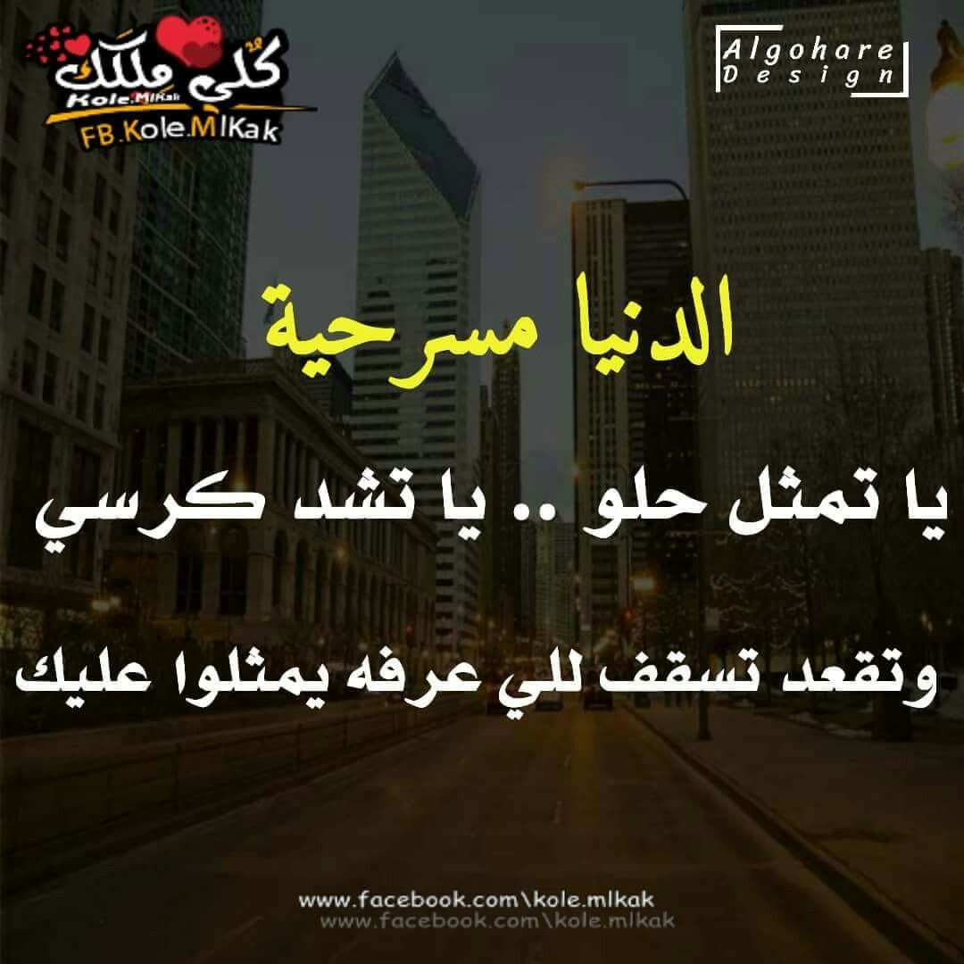 الله Alah يوم عرفة Movie Posters Poster Movies