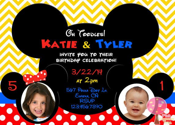 Mickey And Minnie Mouse Birthday Party Invitation This Listing Is For A Digital Store Printing Walgreens Sams Club Walmart