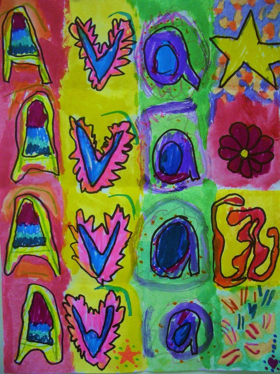 DREAM DRAW CREATE Art Lessons for Children: Name Patterns Inspired ...