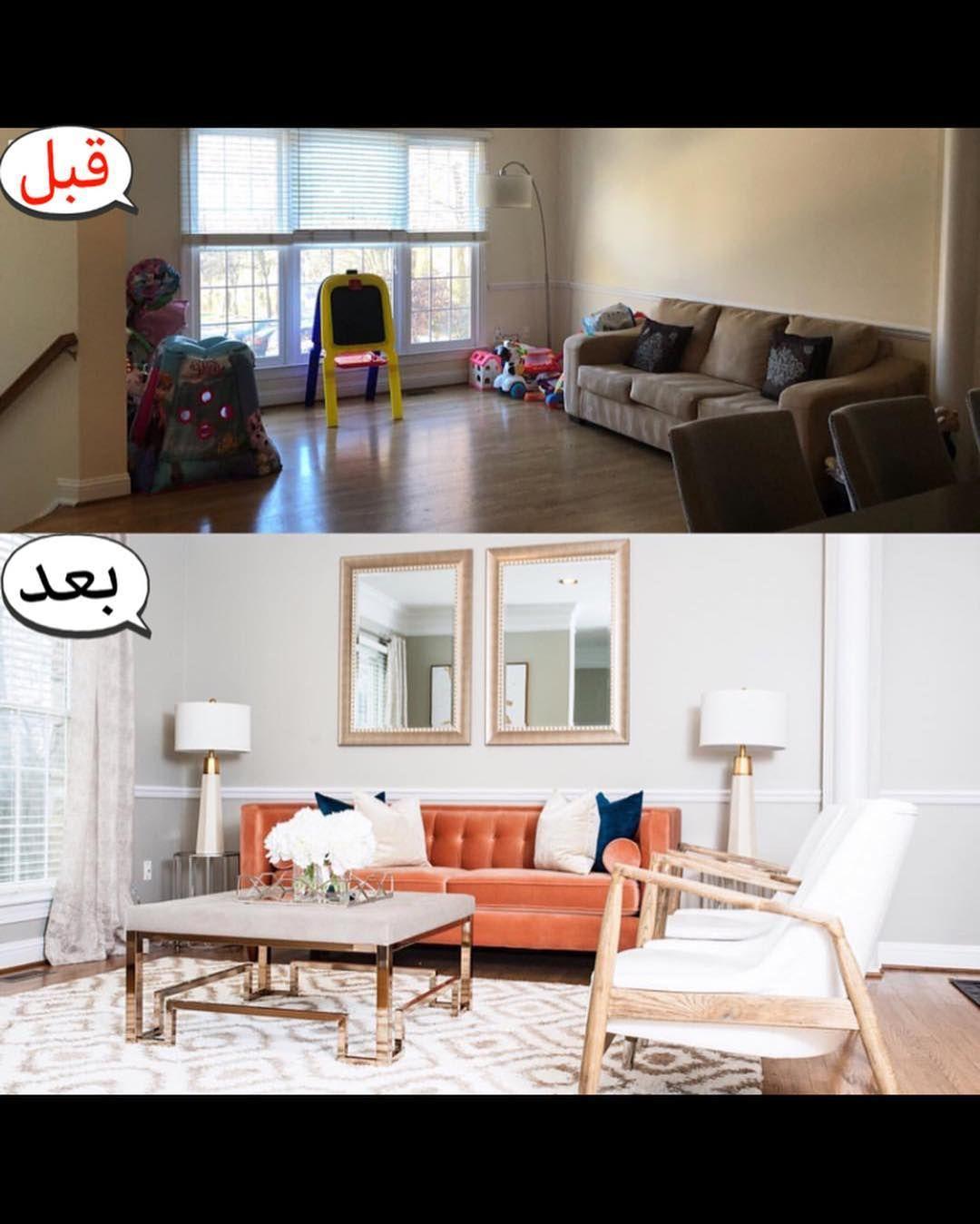 New The 10 Best Home Decor With Pictures رايكم في التغييير لطلب مبخرة احلام مباشره عبر الواتس اب 056 Home Decor Decor Room Makeover