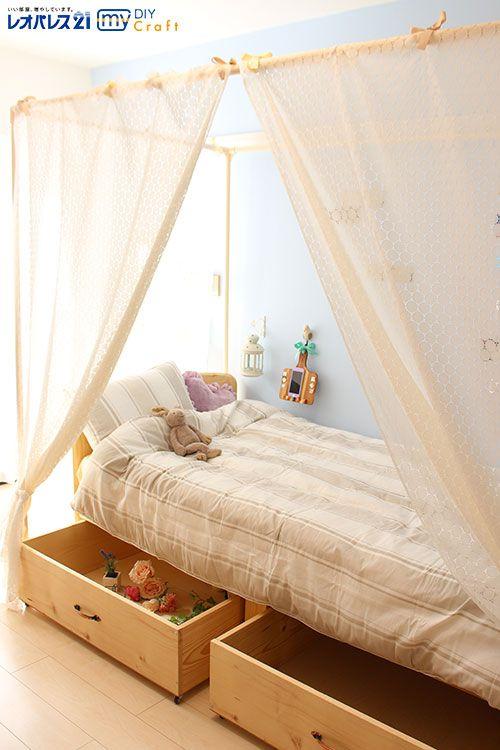 お休みの日を使って 天蓋付きのベッドをdiyしてみませんか 塩