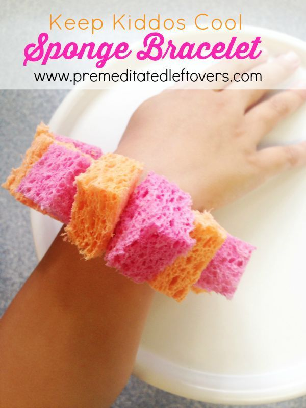 DIY Cooling Sponge Bracelets for Kids - These DIY cooling sponge bracelets are a fun and creative way to keep your kids cool on hot summer days.
