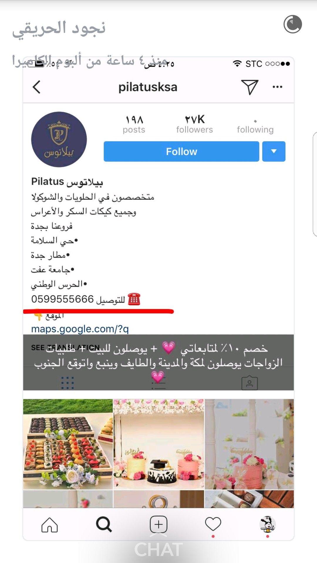 Pin By Mzoon27 On جدة Map Map Screenshot Clan