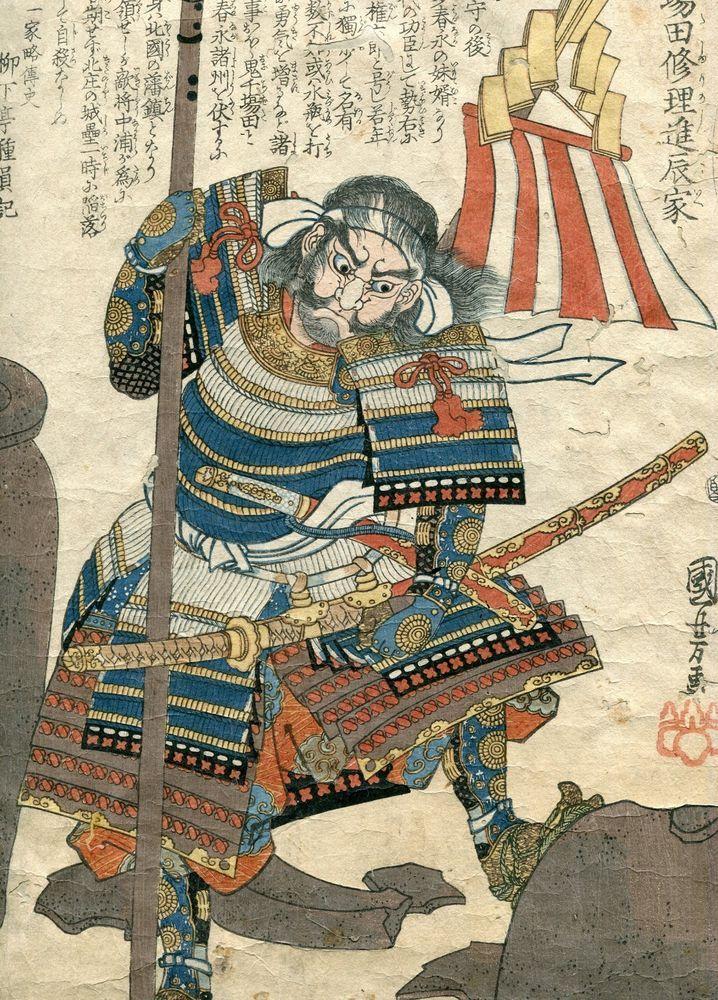 KUNIYOSHI Japanese woodblock print ORIGINAL Ukiyoe SAMURAI 1848 Shibata Katsuie