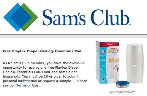 Sam's Club Members: FREE Playtex Diaper Genie Essentials Pail **HOT**