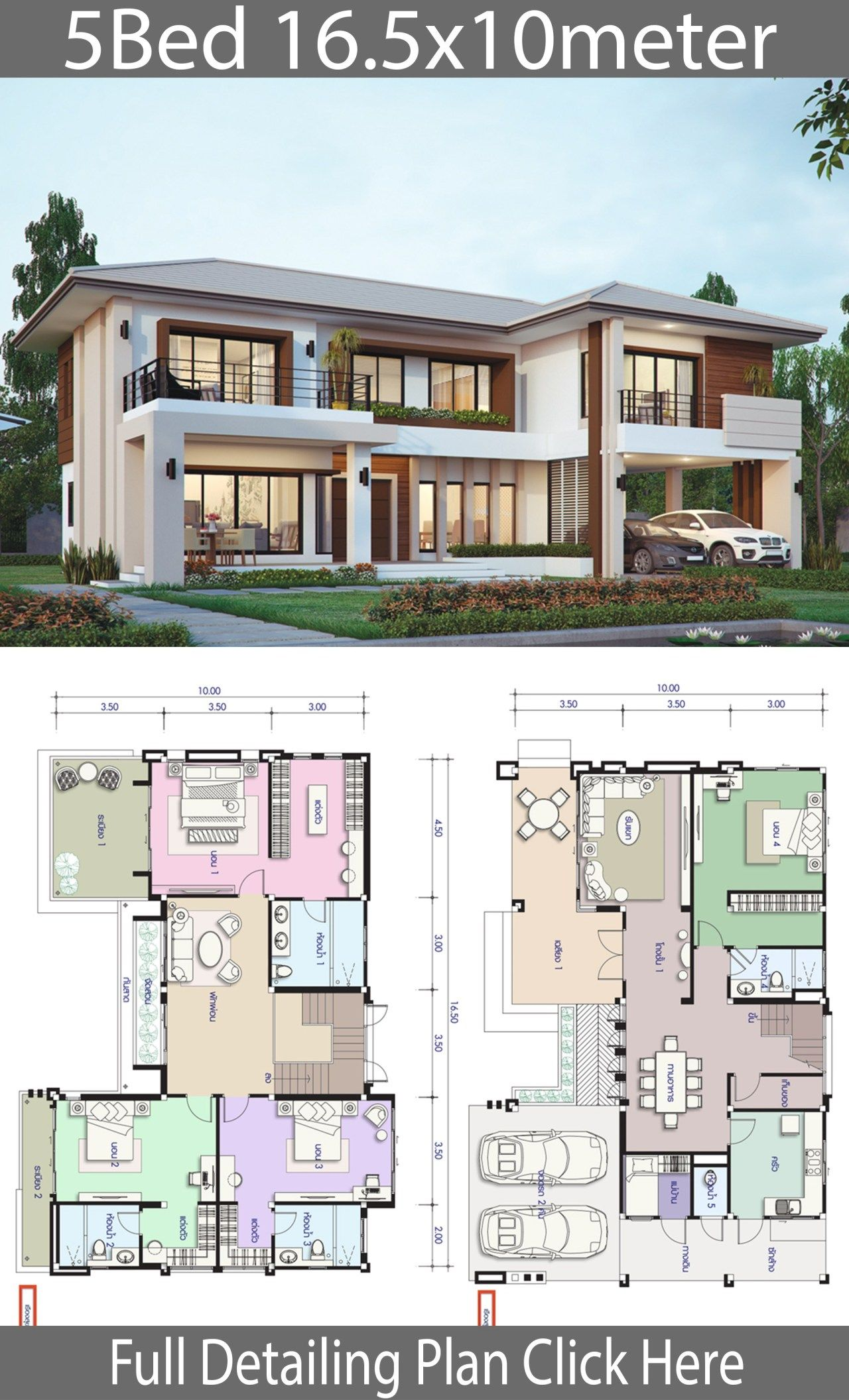 House Design Plan 16 5x10m With 5 Bedrooms Architectural House Plans Sims House Plans House Projects Architecture