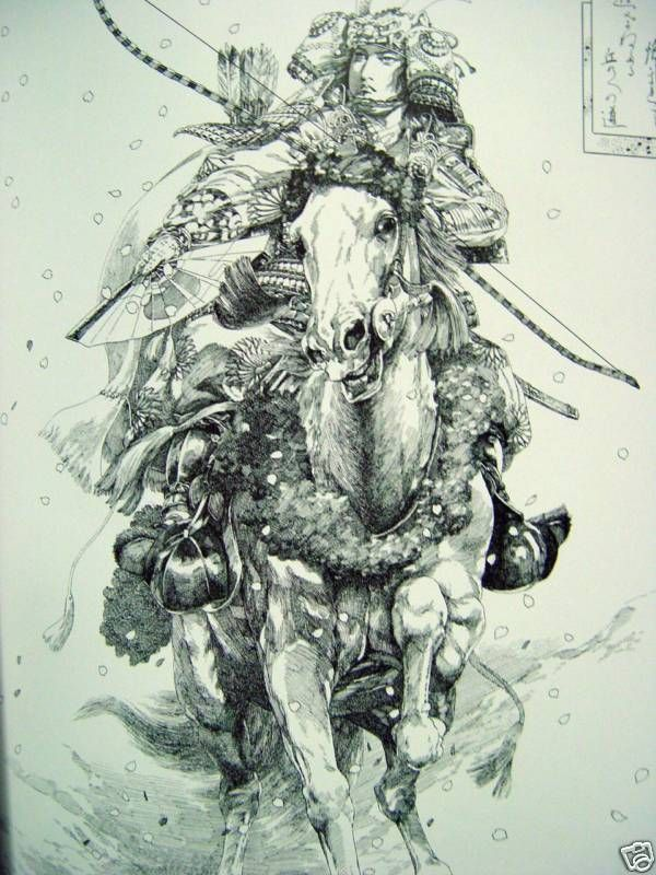 Samurai horseman   Samurai 侍   Bushidō 武士道   Pinterest ...