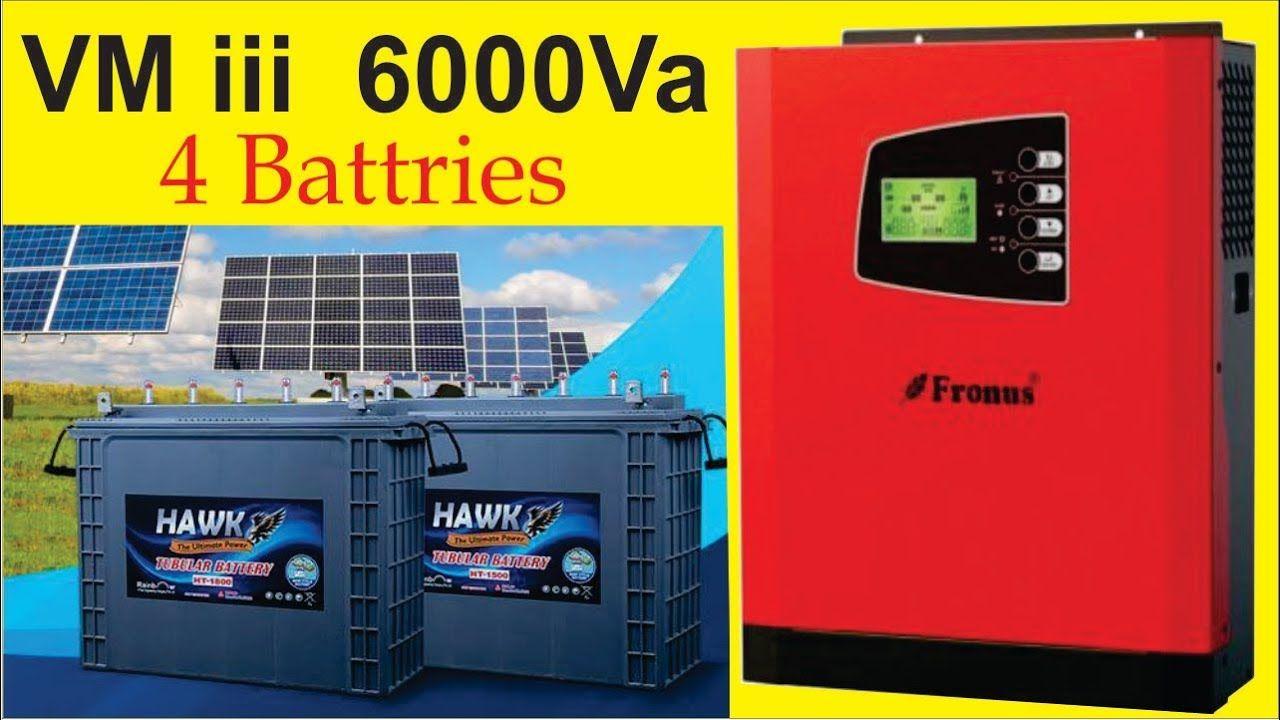 Vm Iii 6000va Fronus Inverter Hawk Battery Pakistan Axpert Vm Iii Solar Inverter Solar Inverter Solar Iii