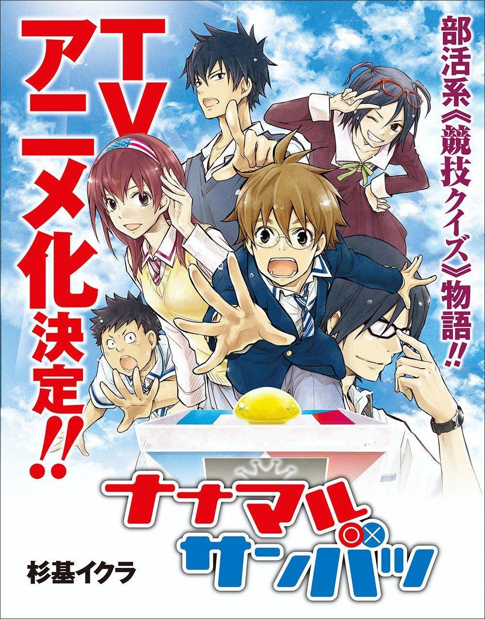 Nana maru san batsu manga anime anime stories anime