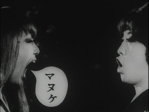 Funeral Parade of Roses (薔薇の葬列 Bara no Sōretsu) is a 1969 Japanese film directed by Toshio Matsumoto. It is a loose adaptation of Oedipus Rex set in the underground gay counterculture of 1960s Tokyo.